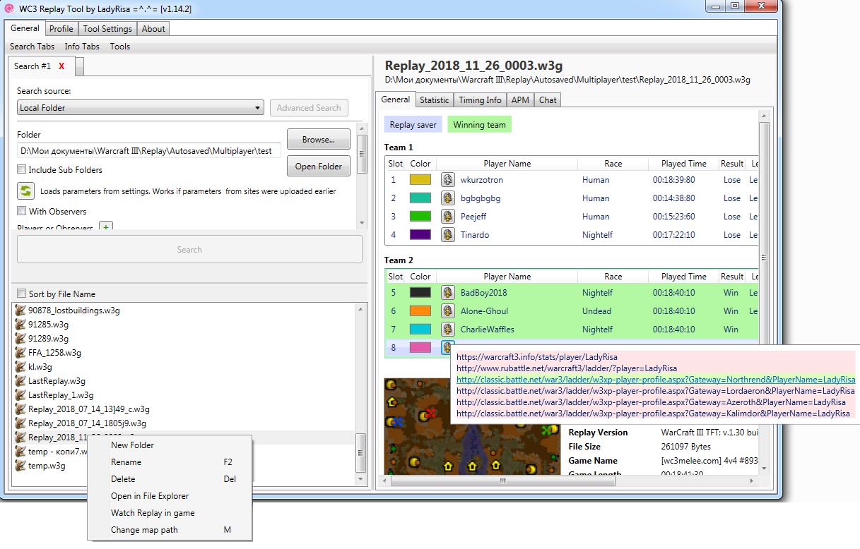 en:changelog [WC3 Replay Tool by LadyRisa]